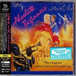 Absolute Beginners (Soundtrack)