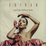 Glsah Sanaanea With Shiran