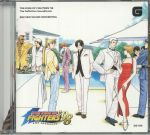 King Of Fighters '98 (Soundtrack)