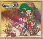 Grandia (Soundtrack)