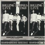 Live At The Oakland Coliseum 1969 (mono)
