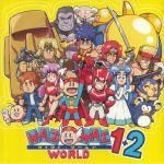 Konami Wai Wai World 1 & 2 (Soundtrack)
