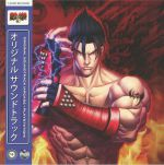 Tekken 3 (Soundtrack) (remastered)