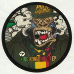 King Kong Ragga EP