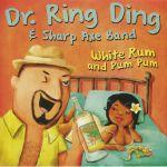 White Rum & Pum Pum