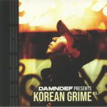 Korean Grime Vol 1