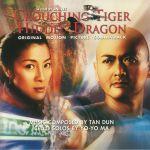 Crouching Tiger Hidden Dragon (20th Anniversary Edition) (Soundtrack)
