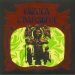 Musica Transonic (remastered)