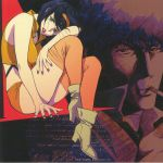 Cowboy Bebop (Soundtrack)