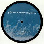 Aquatic EP