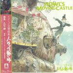 Howl's Moving Castle: Image Symphonic Suite (Soundtrack)