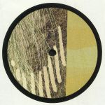 Terrapin EP