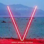 V (Japan Special Edition)