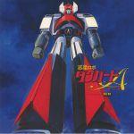 Robot Danguard Ace