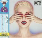 Witness (reissue)