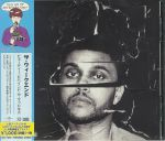Beauty Behind The Madness (reissue)