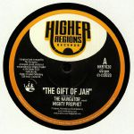 The Gift Of Jah