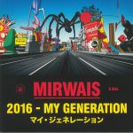 2016: My Generation (Record Store Day 2020)