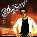 Solo Albums: 1974-1992