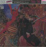 Abraxas (Japan Edition)