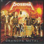 Grandpa Metal