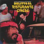Delitto Al Ristorante Cinese (Soundtrack)