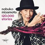 120000 Stories