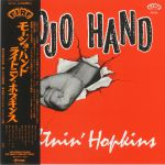 Mojo Hand (reissue)