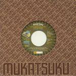 Colombian Latin Funk & Salsa Gems: Volume Three