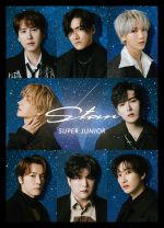 Star (Japan Edition)