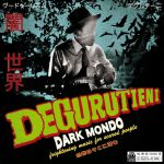 Dark Mondo