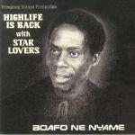 Boafo Ne Nyame (remastered)