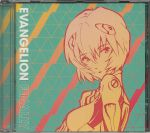 Evangelion Finally (Soundtrack)