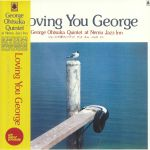 Loving You George 1975 (reissue) (remastered)