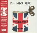Beatles In Tokyo