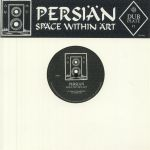 Dubplate #1: Space Within Art