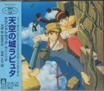 Tenku No Shiro Laputa (Soundtrack)