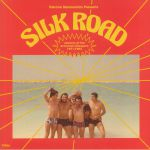 Silk Road: Journey Of The Armenian Diaspora 1971-1982