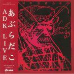 ADK Live (OK Ban)