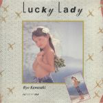 Lucky Lady (reissue) (Record Store Day RSD 2021)