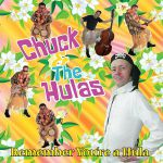 Remember You're A Hula