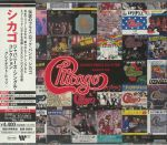 Japanese Singles Collection: Greatest Hits