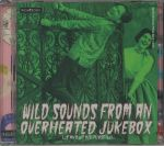 Wild Sounds From An Overheated Jukebox: Lux & Ivy Dig Those 45s