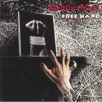 Free Hand (Steven Wilson Mix & Flat Mix)