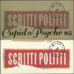 Cupid & Psyche 85 (reissue)