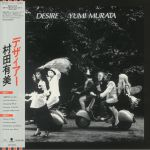 Desire (reissue)