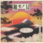 Wamono A to Z Vol III: Japanese Light Mellow Funk Disco & Boogie 1978-1988