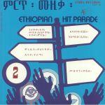 Ethiopian Hit Parade Vol 2