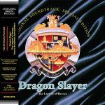 Dragon Slayer: The Legend Of Heroes (Special Edition) (Soundtrack)