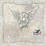 YS VI: The Ark of Napishtim (Soundtrack)